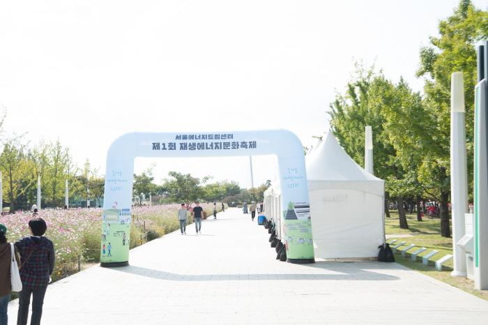 2019 제1회 재생에너지문화축제
