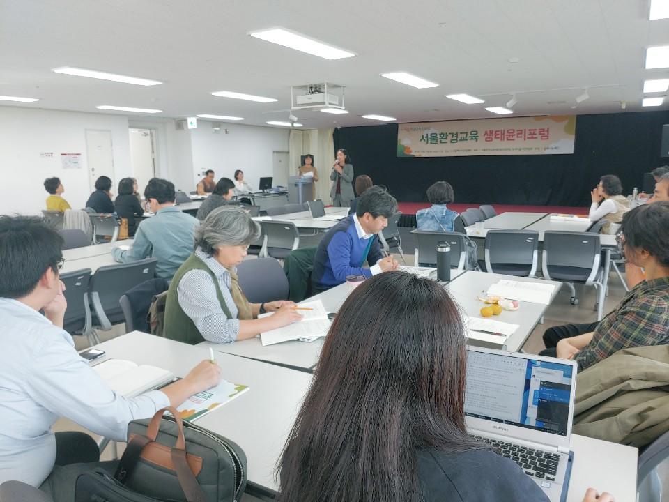 서울환경교육한마당 2019