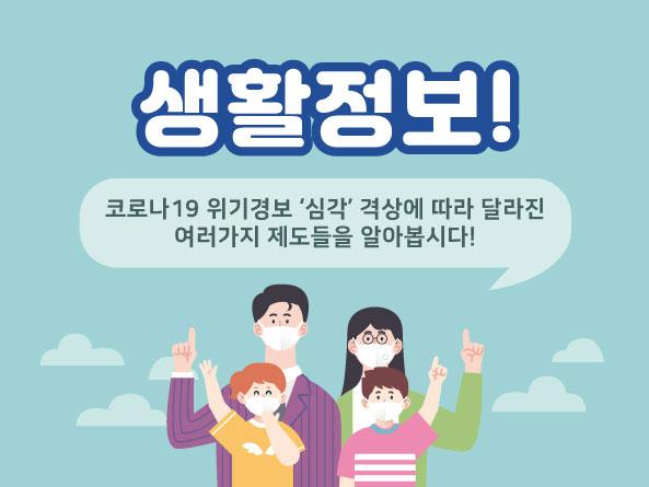 seoul_03.jpg