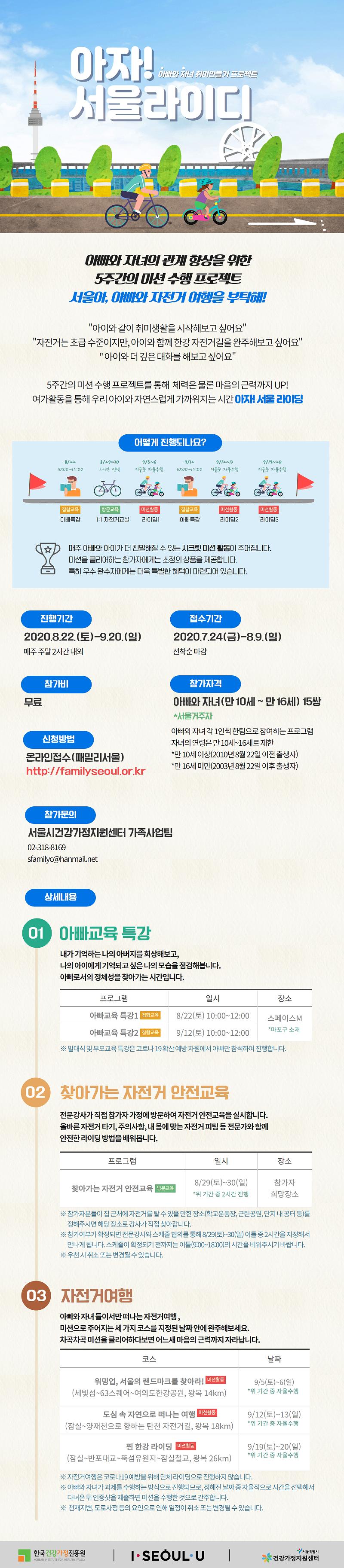 seoul_0802_02.jpg